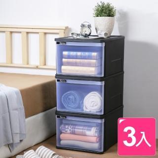 【真心良品】伊賀大抽屜式收納箱45L_3入(搶)