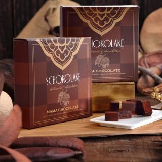 【巧克力雲莊】經典生巧克力四盒特惠組(贈保冷袋 x1)