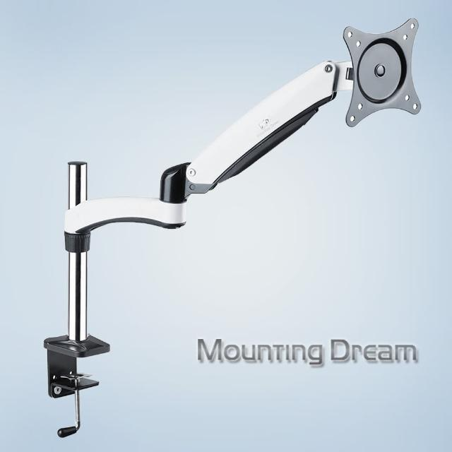 【Mounting Dream】13-27吋桌上型液晶螢幕架(MD-4130)