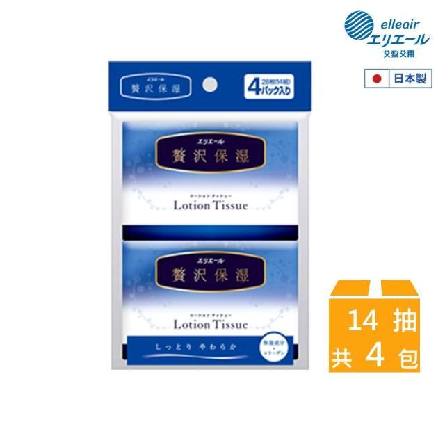 【日本大王】elleair奢侈保濕柔霜面紙 攜帶包衛生紙(14抽x4包入)