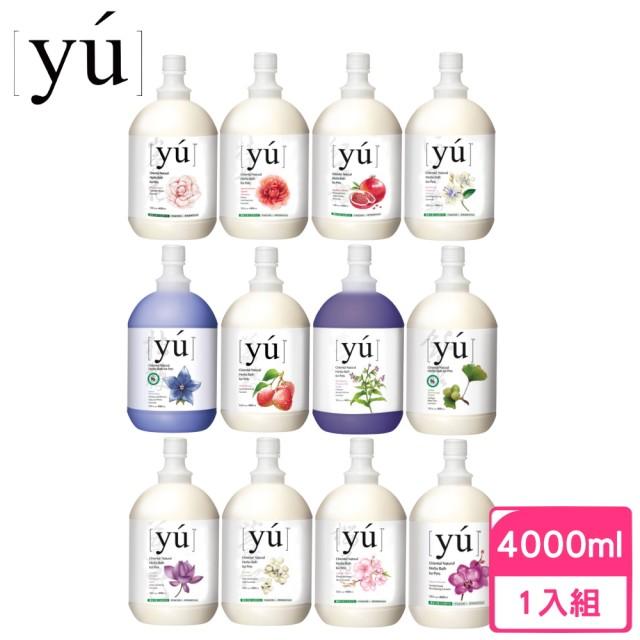 【YU】東方森草沐浴保養系列 4000ml