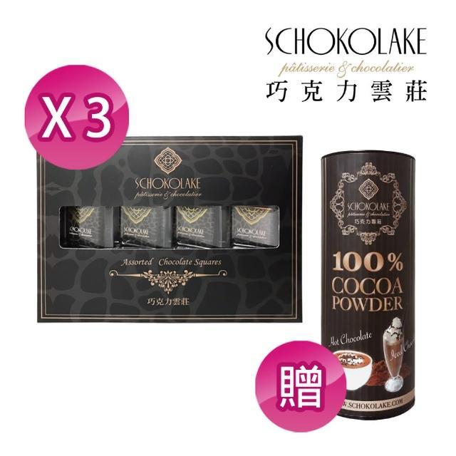 【巧克力雲莊-厄瓜多系列】100%24入薄片禮盒x3送100%可可粉x1(頂級厄瓜多黑巧克力)