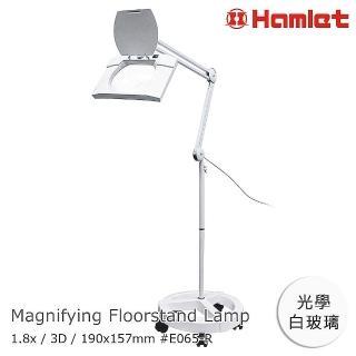 【Hamlet 哈姆雷特】1.8x/3D/190x157mm 方型大鏡面LED護眼檯燈放大鏡 落地輪架式(E065-R)