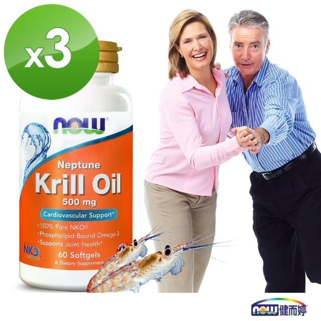 【NOW健而婷】專利南極蝦精-NKO磷蝦油-60顆/瓶(3瓶組)