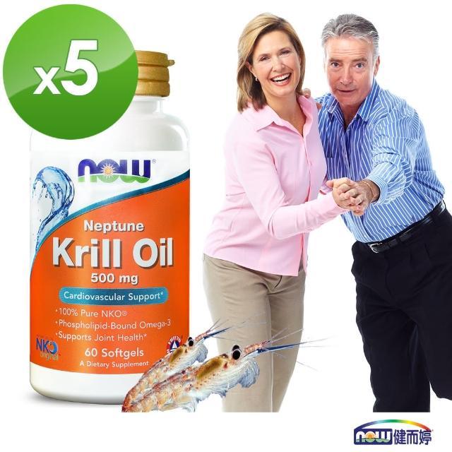 【NOW健而婷】專利南極蝦精-NKO磷蝦油-60顆/瓶(5瓶組)