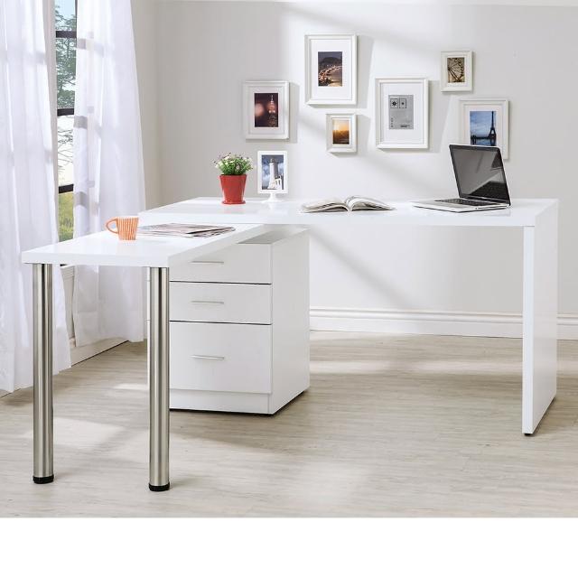 【Bernice】凱希4.9尺多功能旋轉書桌/工作桌/辦公桌(白色)