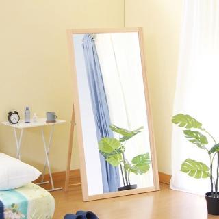【RICHOME】豪華全景防爆立鏡-3色(台灣製)