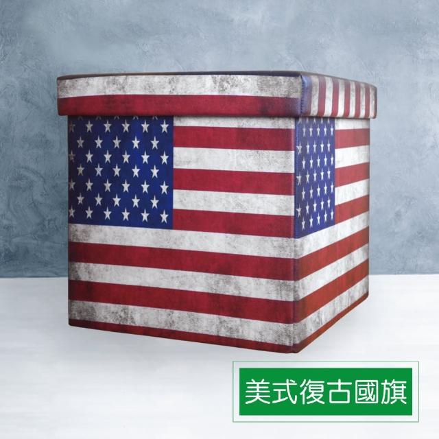 【舒福家居】折疊收納椅凳/穿鞋椅/收納箱-美式復古(耐汙、防水、好收納、可乘坐)