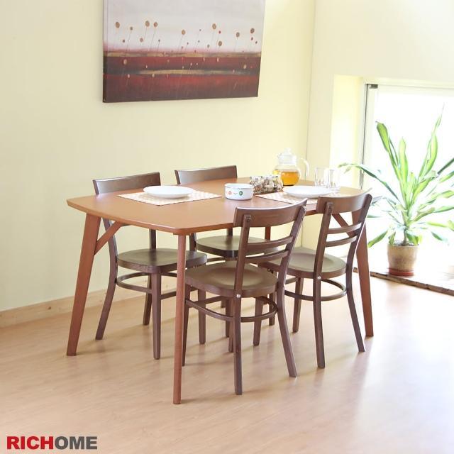 【RICHOME】典雅實木餐桌(2色)