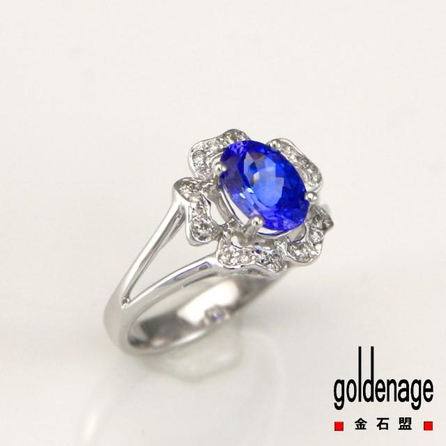 【金石盟】一克拉天然丹泉石鑽戒系列N0.01(藍紫色  白18K金台)