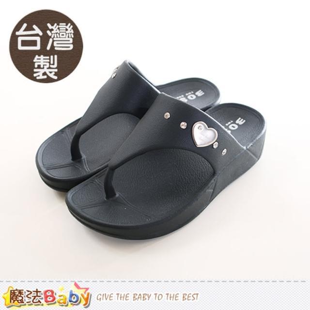 【魔法Baby】17-22cm女童鞋 台灣製俏麗夾腳拖鞋(sk0146)