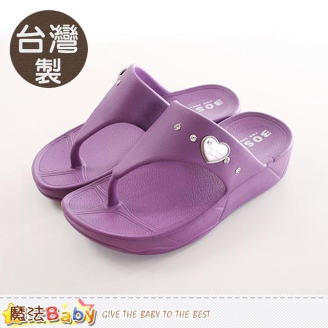 【魔法Baby】17-22cm女童鞋 台灣製俏麗夾腳拖鞋(sk0145)