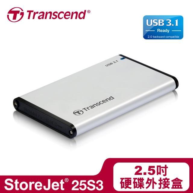 【創見】創見 USB 3.1 StoreJet 2.5吋硬碟外接盒(2.5吋外接盒)