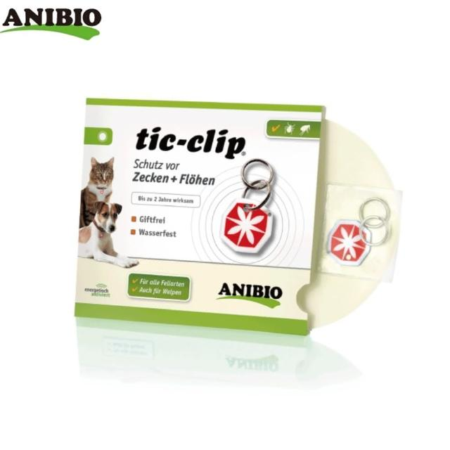 【德國家醫ANIBIO】tic-clip驅蟲魔力磁