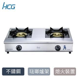 【節能補助再省1千】HCG 和成-GS250Q小金剛瓦斯爐-NG1/LPG-2級能效