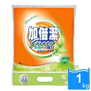 【加倍潔】茶樹+小蘇打 制菌潔白洗衣粉 1kg(防潮蓋設計)