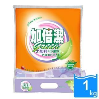 【加倍潔】尤加利+小蘇打防蹣潔白洗衣粉 1kg(防潮蓋設計)