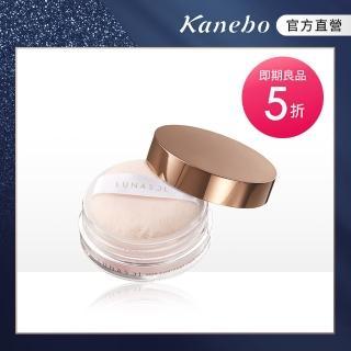 【KANEBO佳麗寶】LUNASOL光采蜜粉空盒(附粉撲)