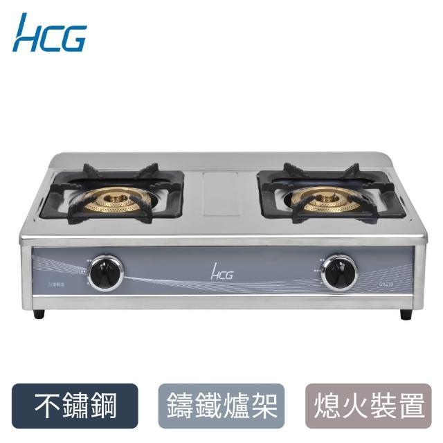 【HCG和成】GS239大三環二口瓦斯爐