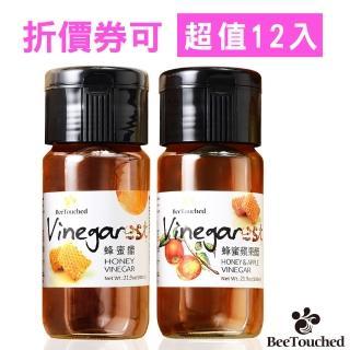 【蜜蜂工坊】蜂蜜醋/蜂蜜蘋果醋500ml(團購12入組)