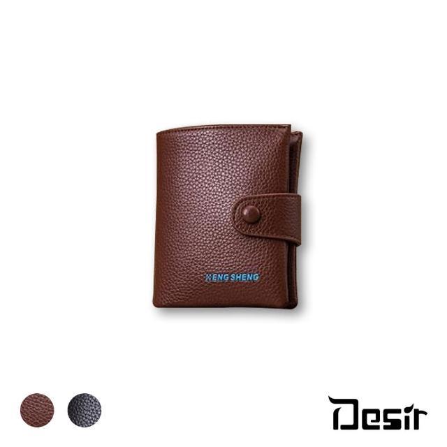 【Desir】男士復古質感鈕扣短夾(2色)