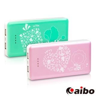 【aibo】奶油獅 甜蜜晶鑽 20000 Plus 高容量行動電源