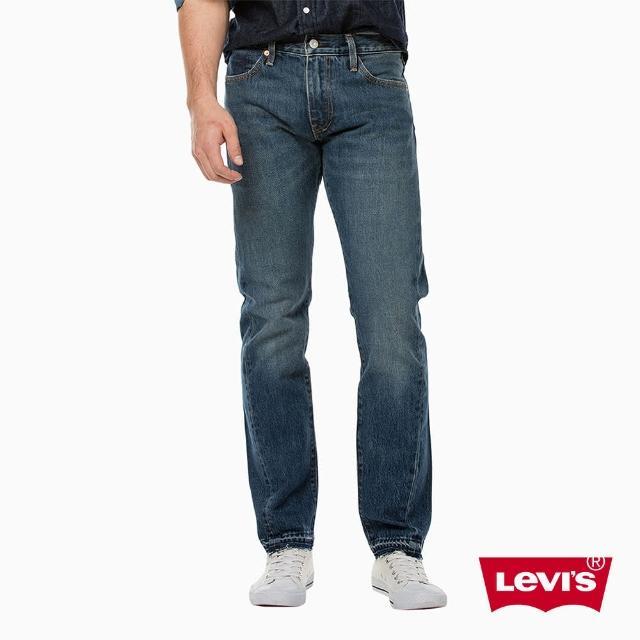 【Levis】511 低腰窄管牛仔褲 / 不收邊褲腳 / Altered / 深藍