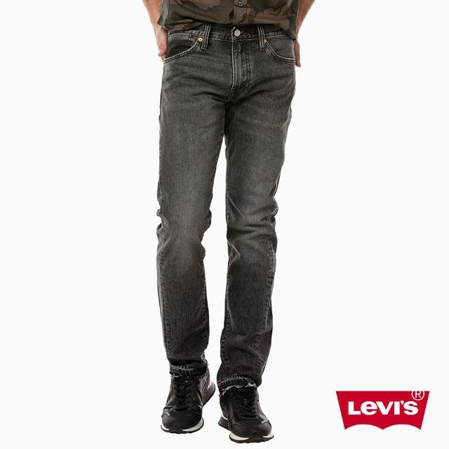 【Levis】511 低腰窄管牛仔褲 / 不收邊褲腳 / Altered / 黑