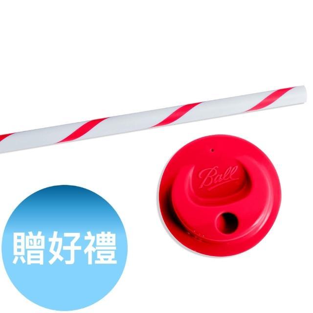 【美國Ball】玻璃密封罐專用蓋子吸管組-窄口紅(4入/組)