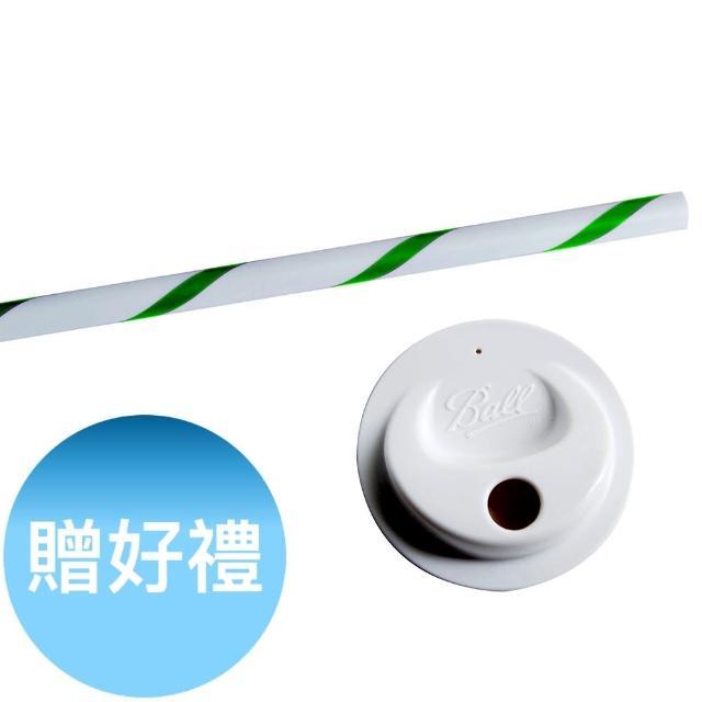 【美國Ball】玻璃密封罐專用蓋子吸管組-窄口白(4入/組)