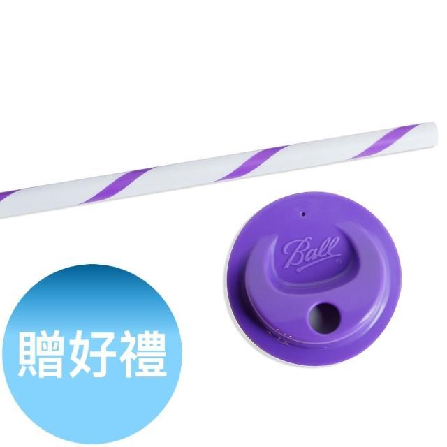 【美國Ball】玻璃密封罐專用蓋子吸管組-窄口紫(4入/組)