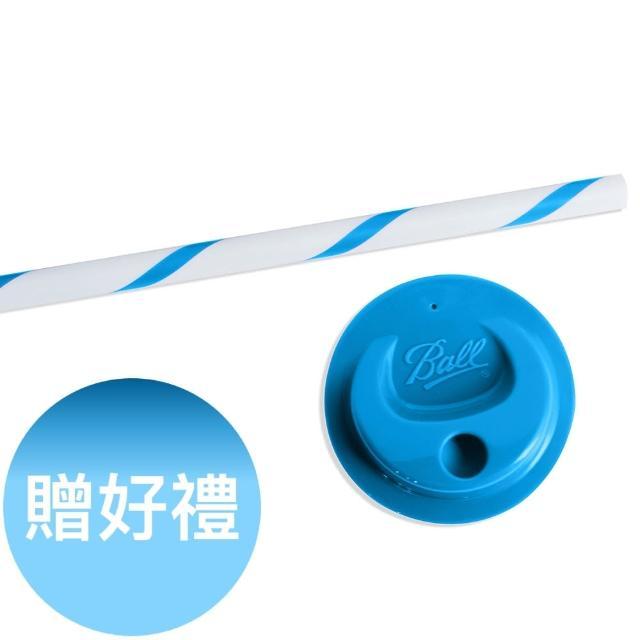 【美國Ball】玻璃密封罐專用蓋子吸管組-窄口藍(4入/組)
