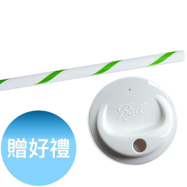 【美國Ball】玻璃密封罐專用蓋子吸管組-寬口白(4入/組)