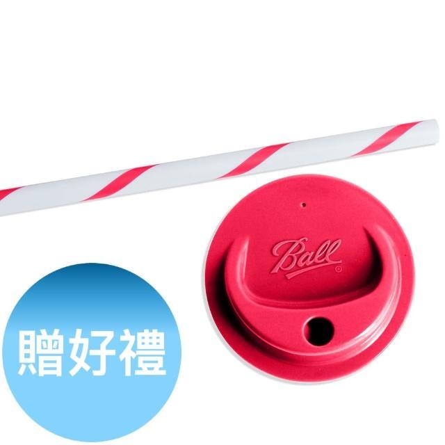 【美國Ball】玻璃密封罐專用蓋子吸管組-寬口紅(4入/組)