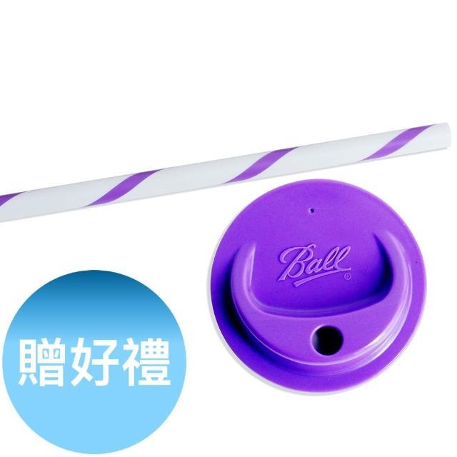 【美國Ball】玻璃密封罐專用蓋子吸管組-寬口紫(4入/組)