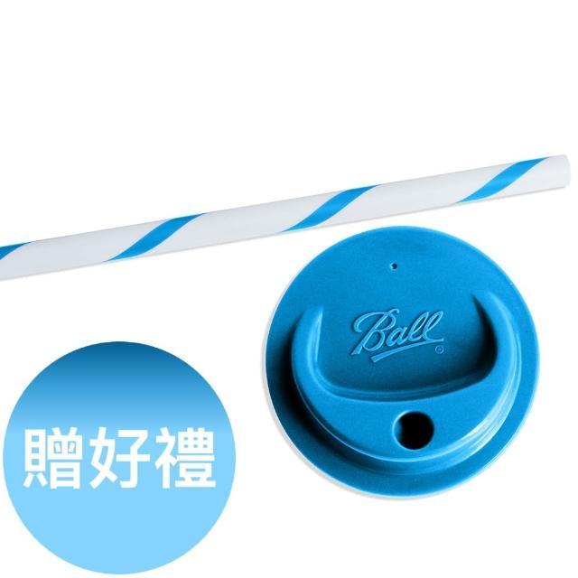 【美國Ball】玻璃密封罐專用蓋子吸管組-寬口藍(4入/組)