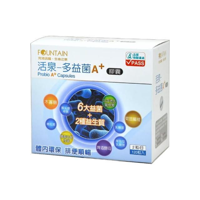 【永信活泉】多益菌A+膠囊(120顆)