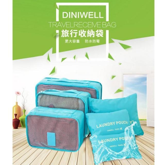 【TD】韓版 DINIWELL 防潑水旅行收納六件套裝 多功能收納袋 行李箱衣服內衣整理包(6件組)