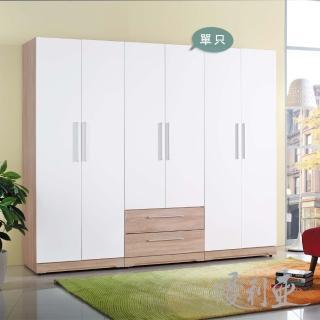 【優利亞-傑斯】2.5尺二抽衣櫃
