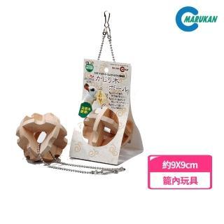 【Marukan】咬咬木製磨牙玩具(MR-264)