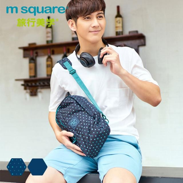 【m square】美途系列Ⅱ單肩斜跨包/跨胸包
