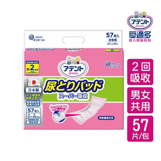 【日本大王】Attento防漏超吸收女性用紙尿片(54片/包)