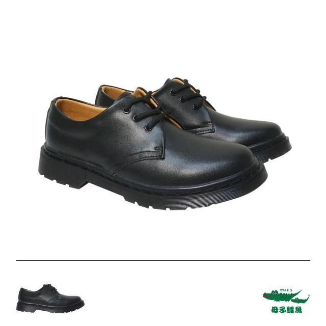 【母子鱷魚】質感皮鞋