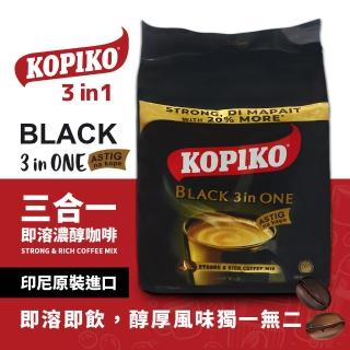 【KOPIKO】三合一即溶濃醇咖啡(250g/袋)