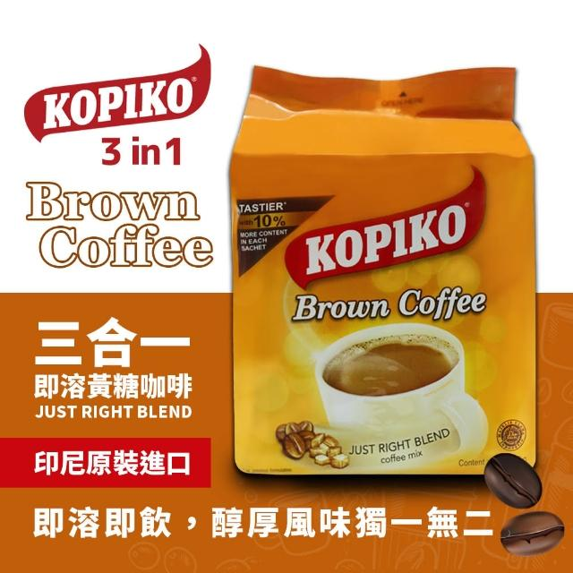 【KOPIKO】三合一即溶黃糖咖啡(275g/袋)