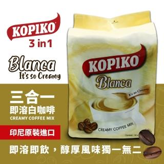 【KOPIKO】三合一即溶白咖啡(300g/袋)
