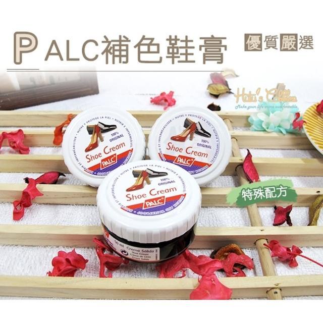 【○糊塗鞋匠○ 優質鞋材】K53 西班牙PALC補色鞋膏(罐)
