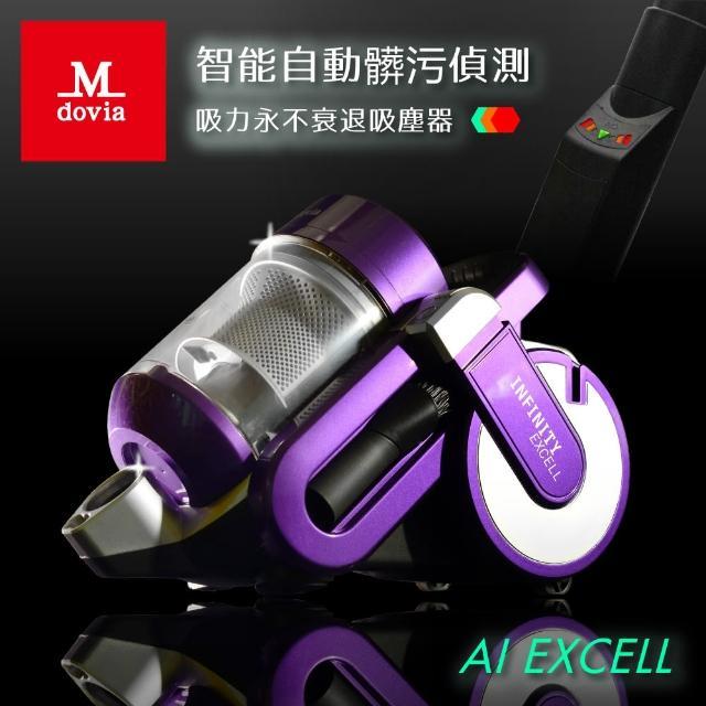 【Mdovia】New Excell AI智能偵測髒污 吸力永不衰退吸塵器