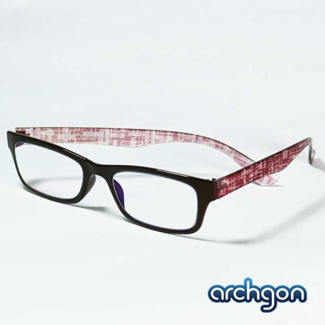 【Archgon亞齊慷】紐約都會風-時尚紅 濾藍光眼鏡(GL-B101-R)