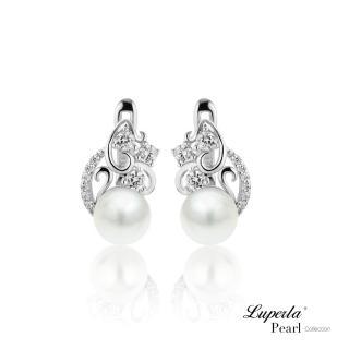 【大東山珠寶】璀璨情歌 純銀晶鑽珍珠耳環(天然淡水珍珠)